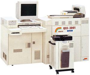 Medium Format 120 Colour Printing Processing Development